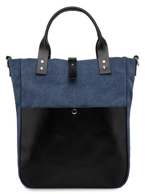 Синяя сумка классическая S.Lavia - 2184.00 руб