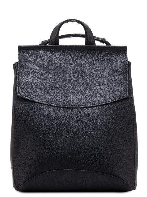 Чёрный рюкзак S.Lavia - 2099.00 руб