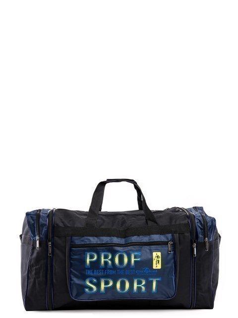 Чёрная дорожная сумка Across - 1599.00 руб
