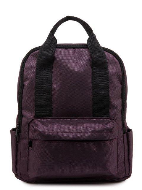 Фиолетовый рюкзак S.Lavia - 1259.00 руб