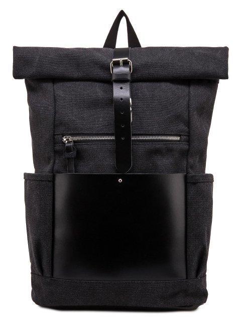Чёрный рюкзак S.Lavia - 3150.00 руб