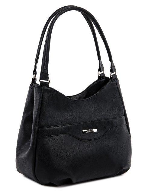 Чёрная сумка классическая S.Lavia (Славия) - артикул: 1176 860 01 - ракурс 1
