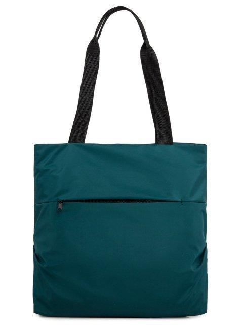 Зелёный шоппер S.Lavia - 979.00 руб