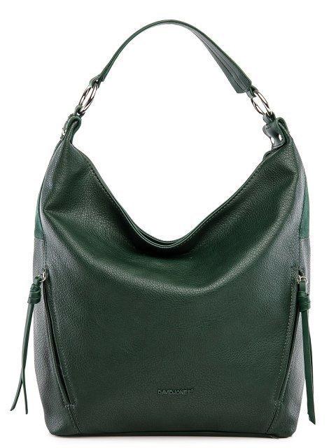 Зелёная сумка мешок David Jones - 2699.00 руб