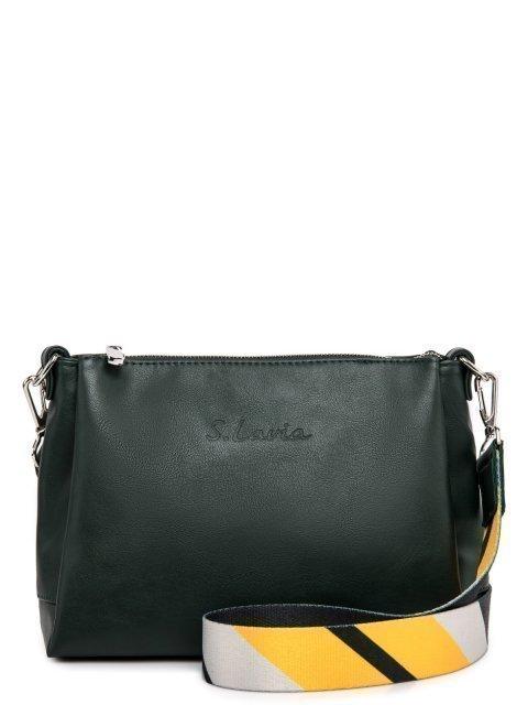 Зелёная сумка планшет S.Lavia - 1567.00 руб