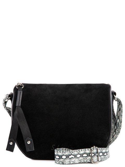 Чёрная сумка планшет S.Lavia - 2485.00 руб