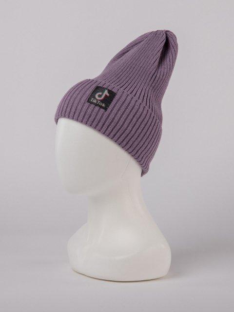 Сиреневая шапка Fashion Style - 699.00 руб