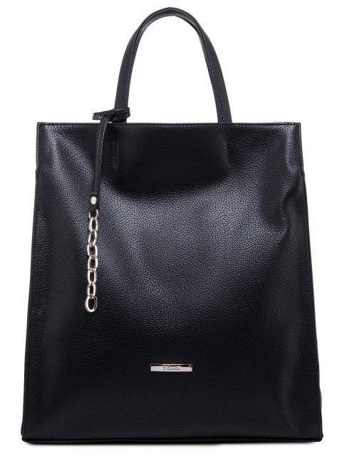 Чёрная сумка классическая S.Lavia - 1847.00 руб