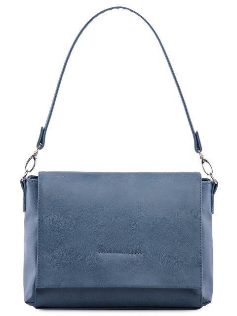 Голубая сумка планшет S.Lavia - 2239.00 руб