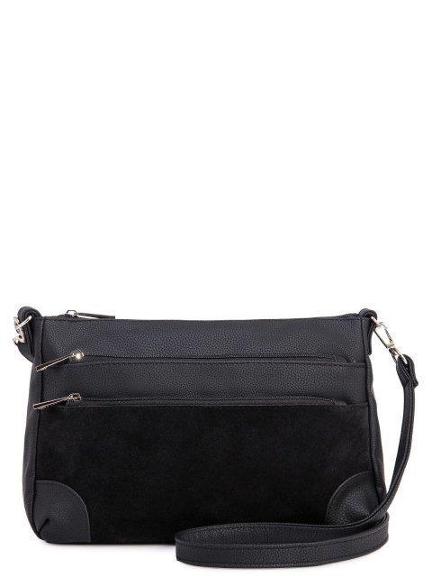 Чёрная сумка планшет S.Lavia - 2170.00 руб