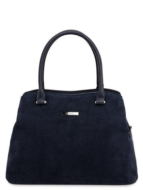 Синяя сумка классическая S.Lavia - 2450.00 руб