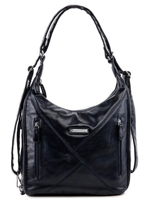 Синяя сумка мешок Sarsa - 2799.00 руб