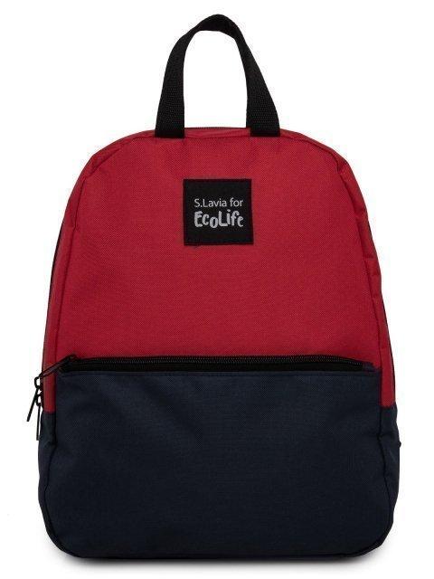 Красный рюкзак S.Lavia - 1189.00 руб