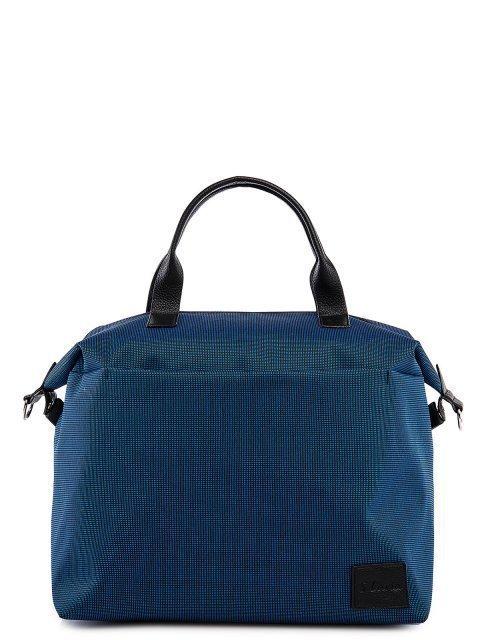 Синяя дорожная сумка S.Lavia - 1470.00 руб