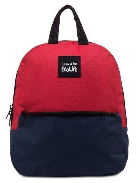 Синий рюкзак S.Lavia - 1189.00 руб