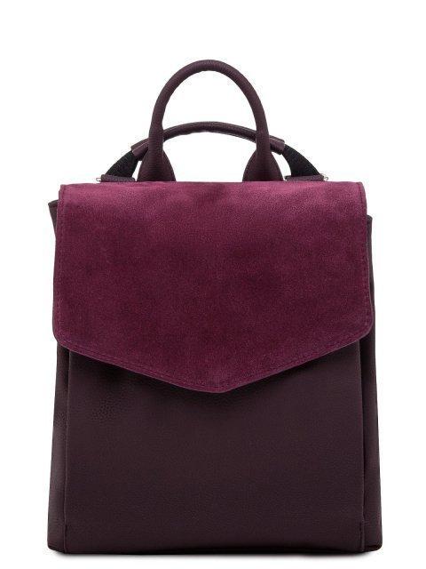 Бордовый рюкзак S.Lavia - 2141.00 руб