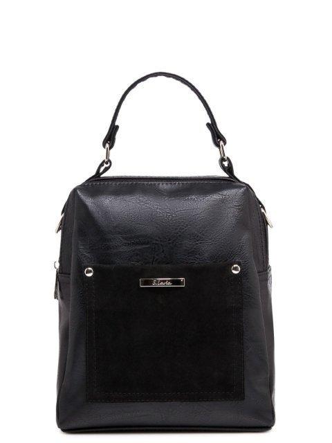 Чёрный рюкзак S.Lavia - 2659.00 руб
