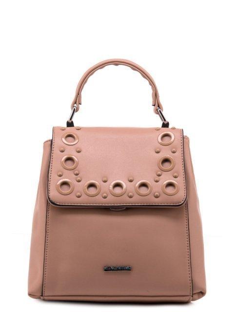 рюкзак Fabbiano - 2631.00 руб