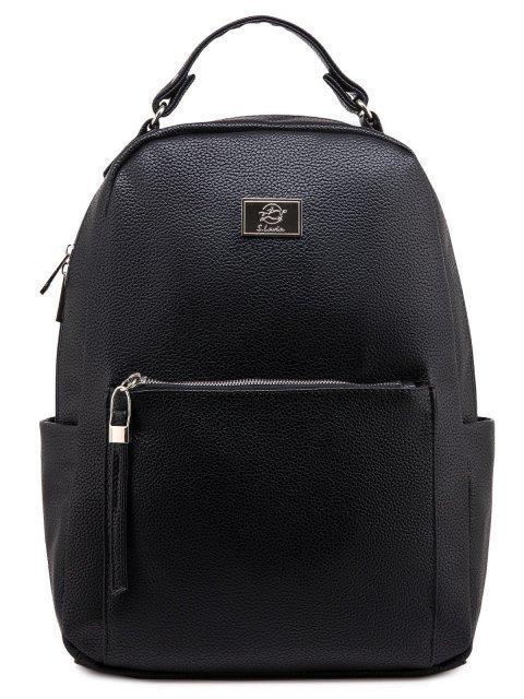Чёрный рюкзак S.Lavia - 1839.00 руб