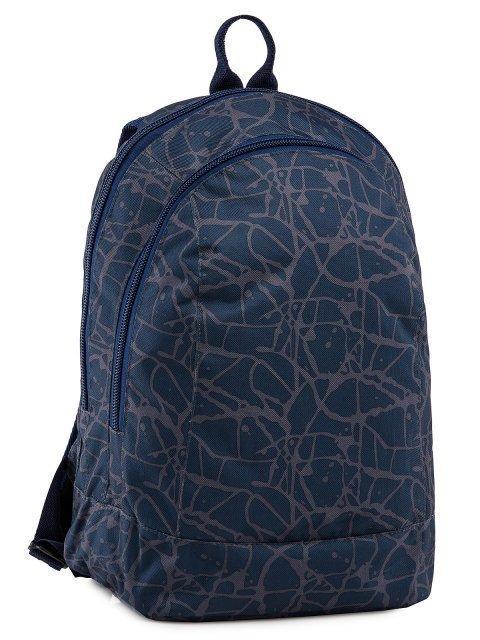 Синий рюкзак Lbags (Эльбэгс) - артикул: 0К-00028665 - ракурс 1