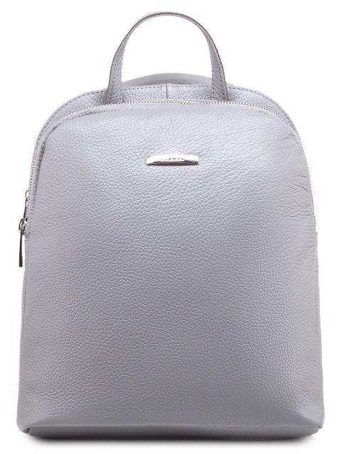 Серый рюкзак S.Lavia - 4795.00 руб