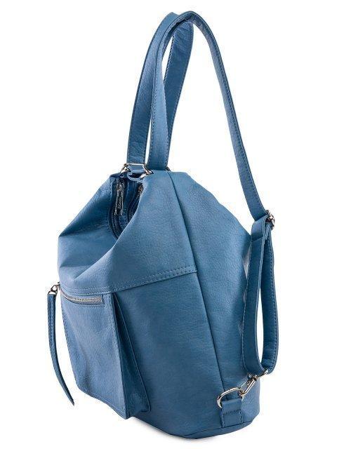 Голубая сумка мешок S.Lavia (Славия) - артикул: 657 601 34 - ракурс 4