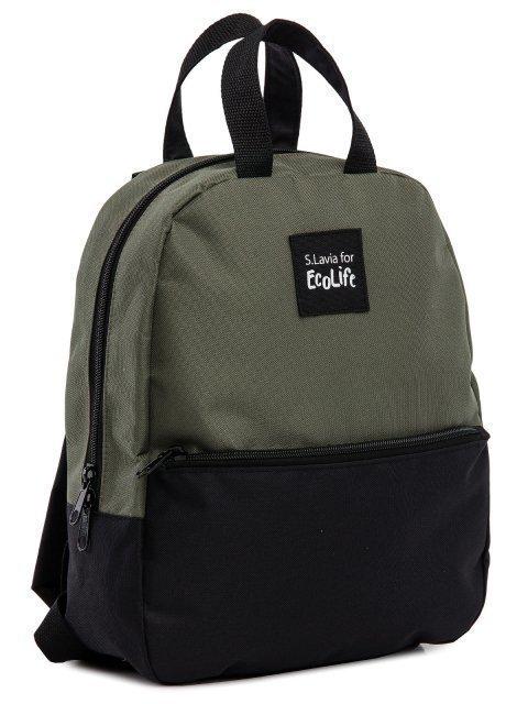 Зелёный рюкзак S.Lavia (Славия) - артикул: 00-76 000 35 - ракурс 1