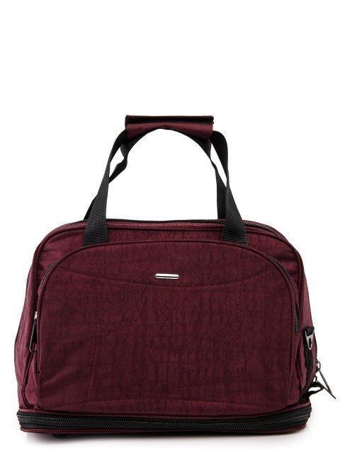Бордовая дорожная сумка Across - 1499.00 руб