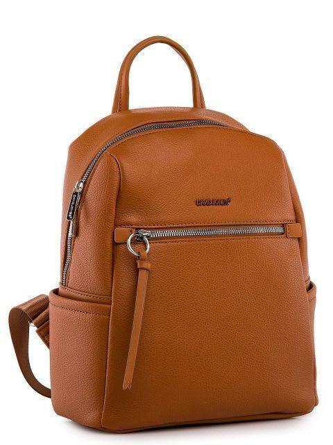 Рыжий рюкзак David Jones (Дэвид Джонс) - артикул: 0К-00026259 - ракурс 1