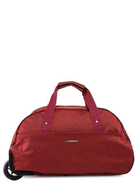 Бордовый чемодан Lbags - 2799.00 руб
