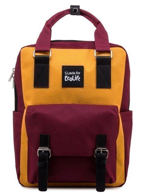 Жёлтый рюкзак S.Lavia - 1399.00 руб