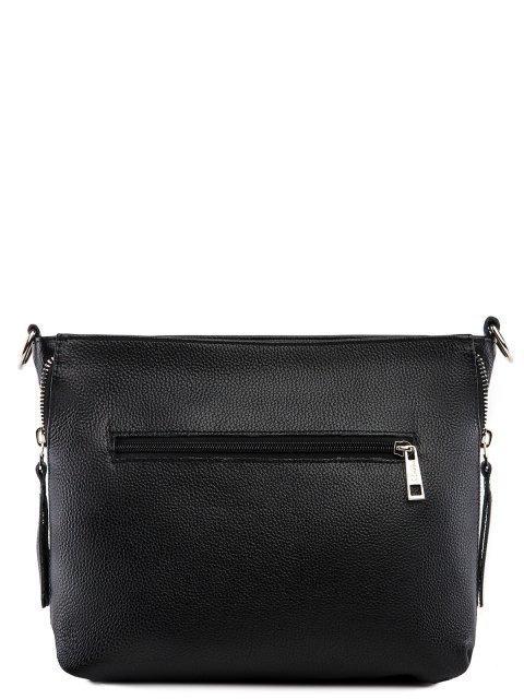 Чёрная сумка планшет S.Lavia (Славия) - артикул: 0015 13 01 - ракурс 4
