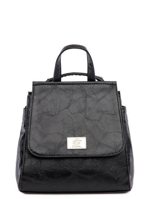 Чёрный рюкзак S.Lavia - 2169.00 руб