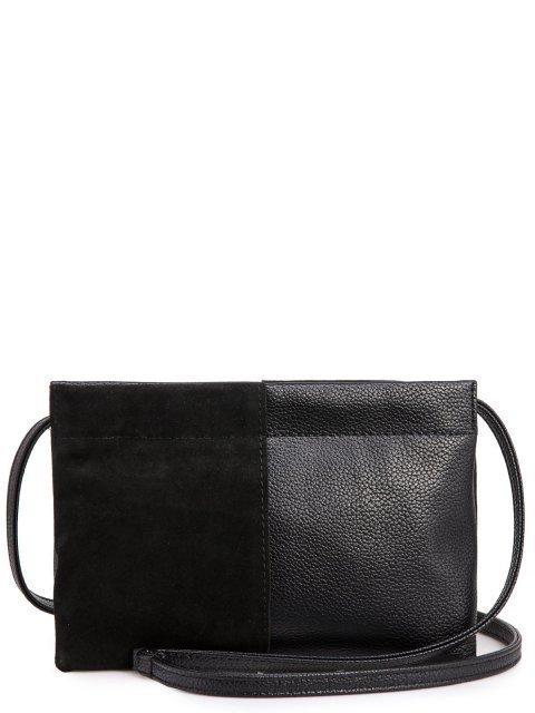 Чёрная сумка планшет S.Lavia - 1218.00 руб