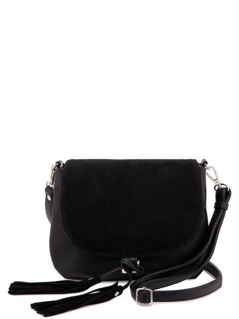 Чёрная сумка планшет S.Lavia - 1567.00 руб