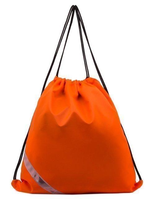 Оранжевая сумка мешок S.Lavia - 175.00 руб