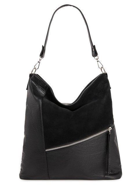 Чёрная сумка мешок S.Lavia - 1839.00 руб