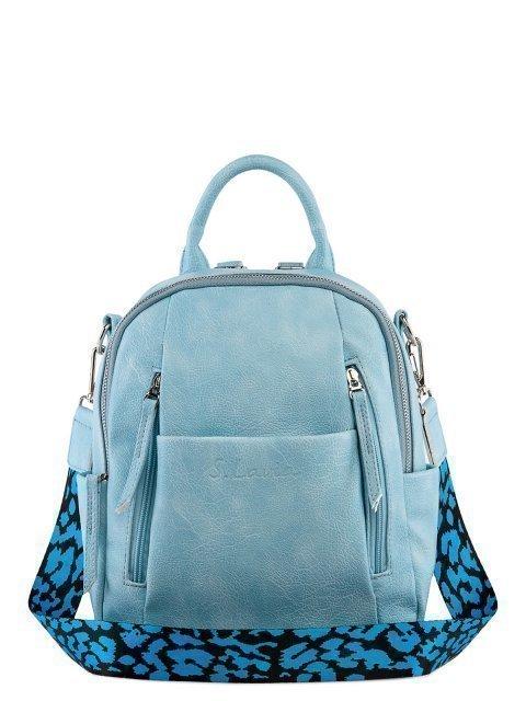 Голубой рюкзак S.Lavia - 2309.00 руб
