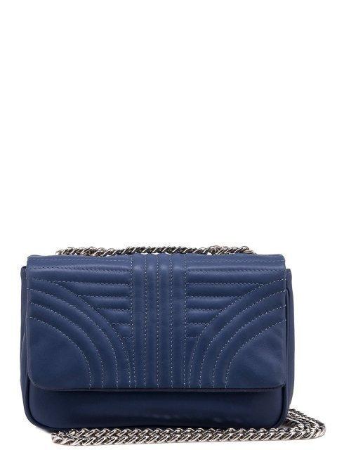 Синяя сумка планшет Innue - 6599.00 руб