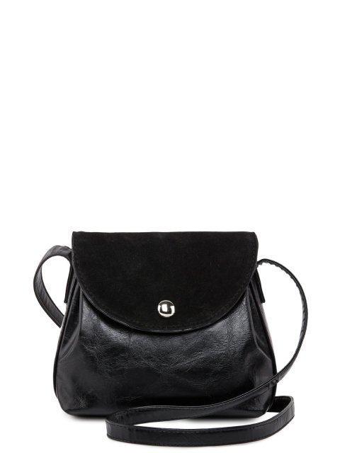Чёрная сумка планшет S.Lavia - 1287.00 руб