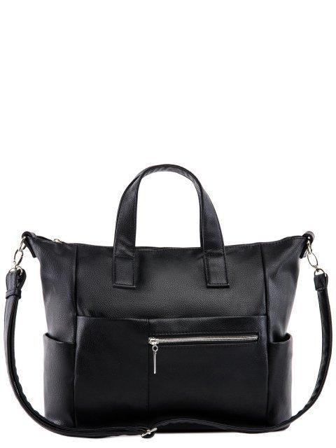 Чёрная сумка классическая S.Lavia - 2449.00 руб