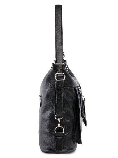 Чёрная сумка мешок S.Lavia (Славия) - артикул: 962 601 01 - ракурс 2