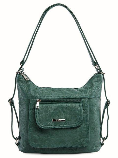 Зелёная сумка мешок S.Lavia - 2239.00 руб