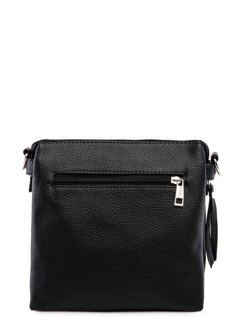 Чёрная сумка планшет S.Lavia (Славия) - артикул: 1233 902 01 - ракурс 3