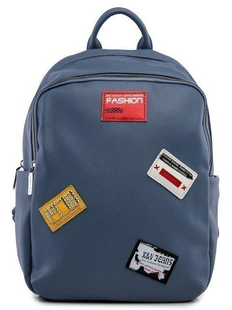 Голубой рюкзак Fabbiano - 3699.00 руб