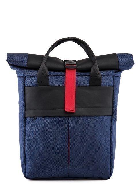 Синий рюкзак S.Lavia - 1959.00 руб