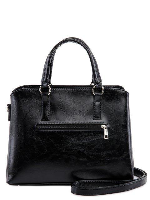 Чёрная сумка классическая S.Lavia (Славия) - артикул: 743 873 01 - ракурс 3