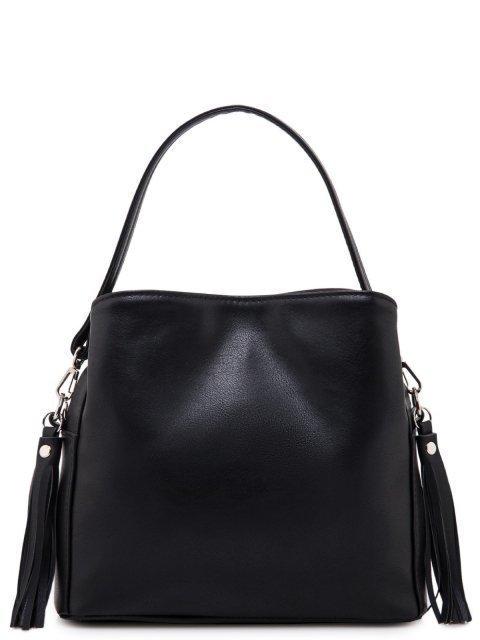Чёрная сумка планшет S.Lavia - 2198.00 руб