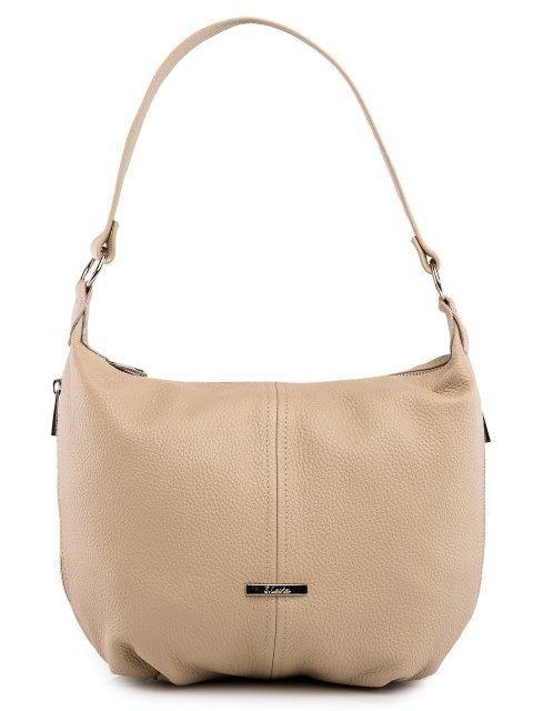 Бежевая сумка мешок S.Lavia - 4340.00 руб