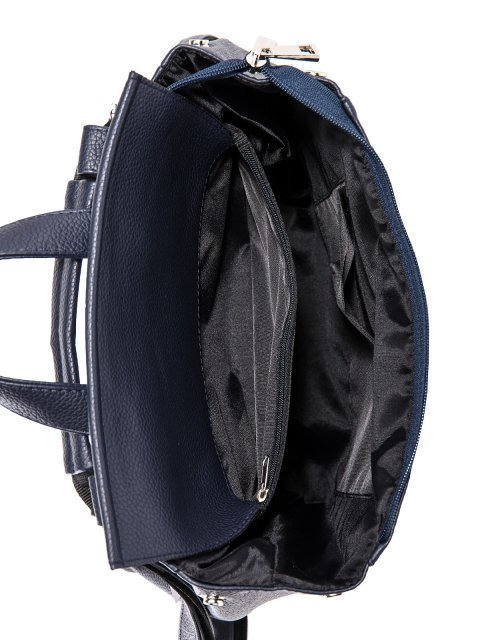 Синий рюкзак S.Lavia (Славия) - артикул: 779 902 70 - ракурс 4